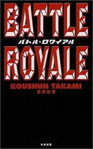 200px-Battle_Royale_Japanese