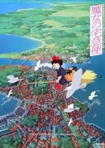 Kiki's_Delivery_Service_(Movie)