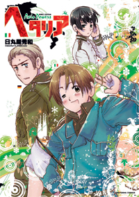 Hetalia_Axis_Powers_manga_book_cover