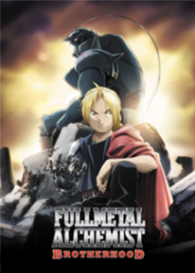 225px-Fmab-poster