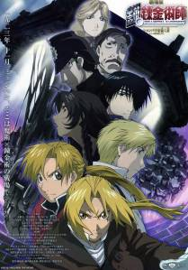 Fullmetal-alchemist-the-movie-conqueror-of-shamballa-movie-poster-2005