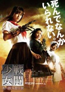 Mutant-girls-squad-poster