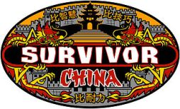 Survivor_China_Official_Logo